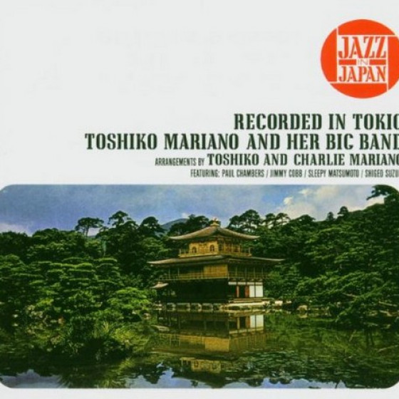 Toshiko Mariano and her Big Band