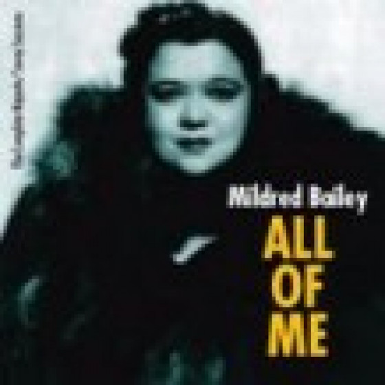 All Of Me The Complete Majestic/ Savoy sessions & More