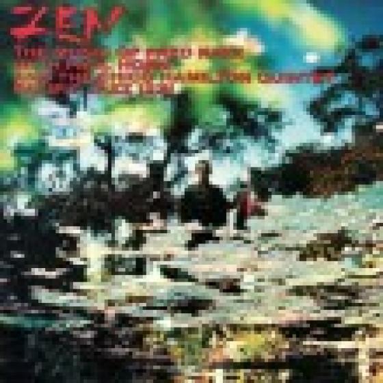 Pacific Jazz 1231
