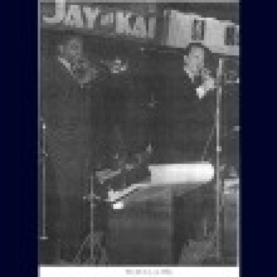 J.J. & Kai in 1955