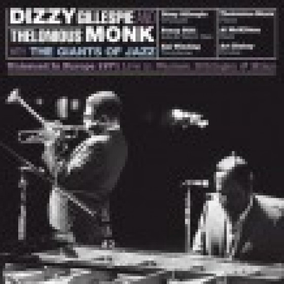 With The Giants Of Jazz - Unissued In Europe 1971 (2 CD Set)