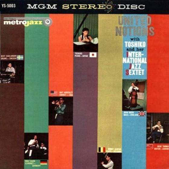 MGM MM 2087