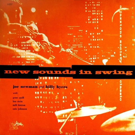 Jazztone J-1217