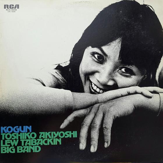 Kogun (Vinyl)