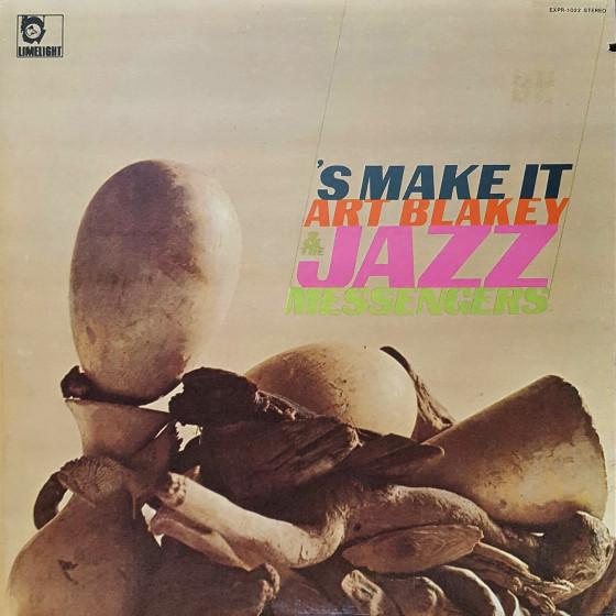 'S Make It (Vinyl)