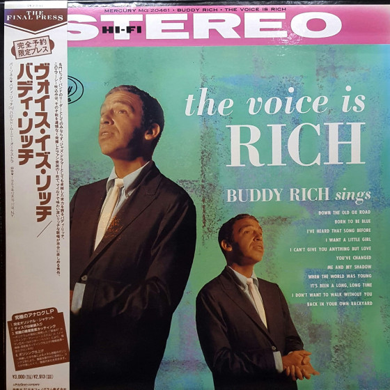 The Voice is Rich! Buddy Rich Sings (Vinyl)