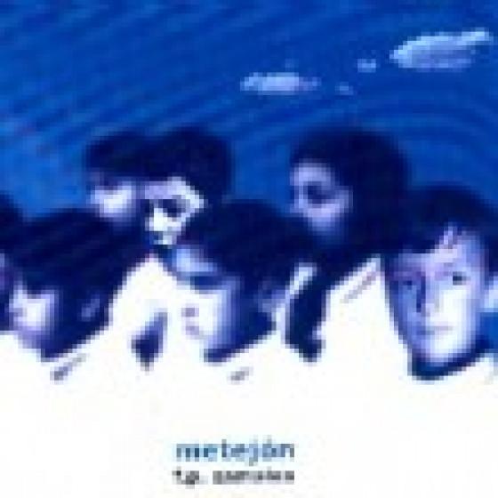Metejón ( Digipack Edition)