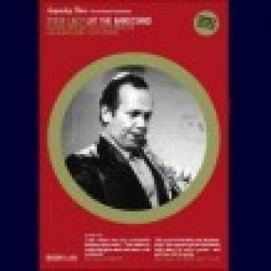 Steve Lacy: Lift the Bandstand ( DVD all systems & zones)
