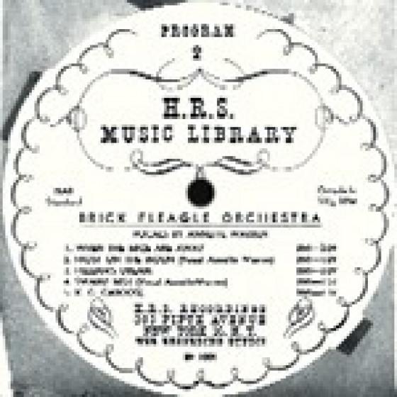 Hot Records Society BF-1000